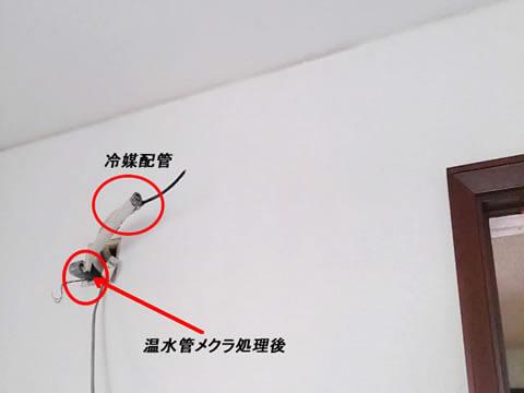 壁掛け工事03