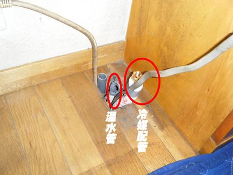 床置き形ガスエアコン工事2