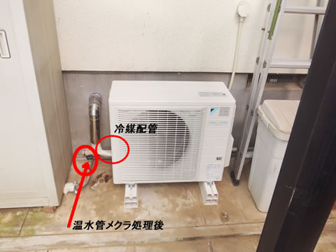 ガスエアコン天井カセット入替05