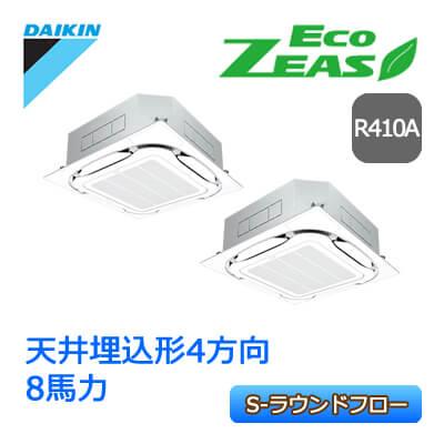 ダイキンZEAS 天井カセット4方向 業務用エアコン
